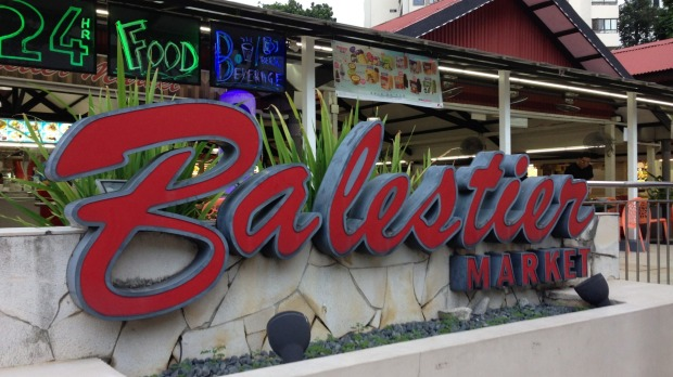 Visiting Balestier Market is one of the things to do in Balestier