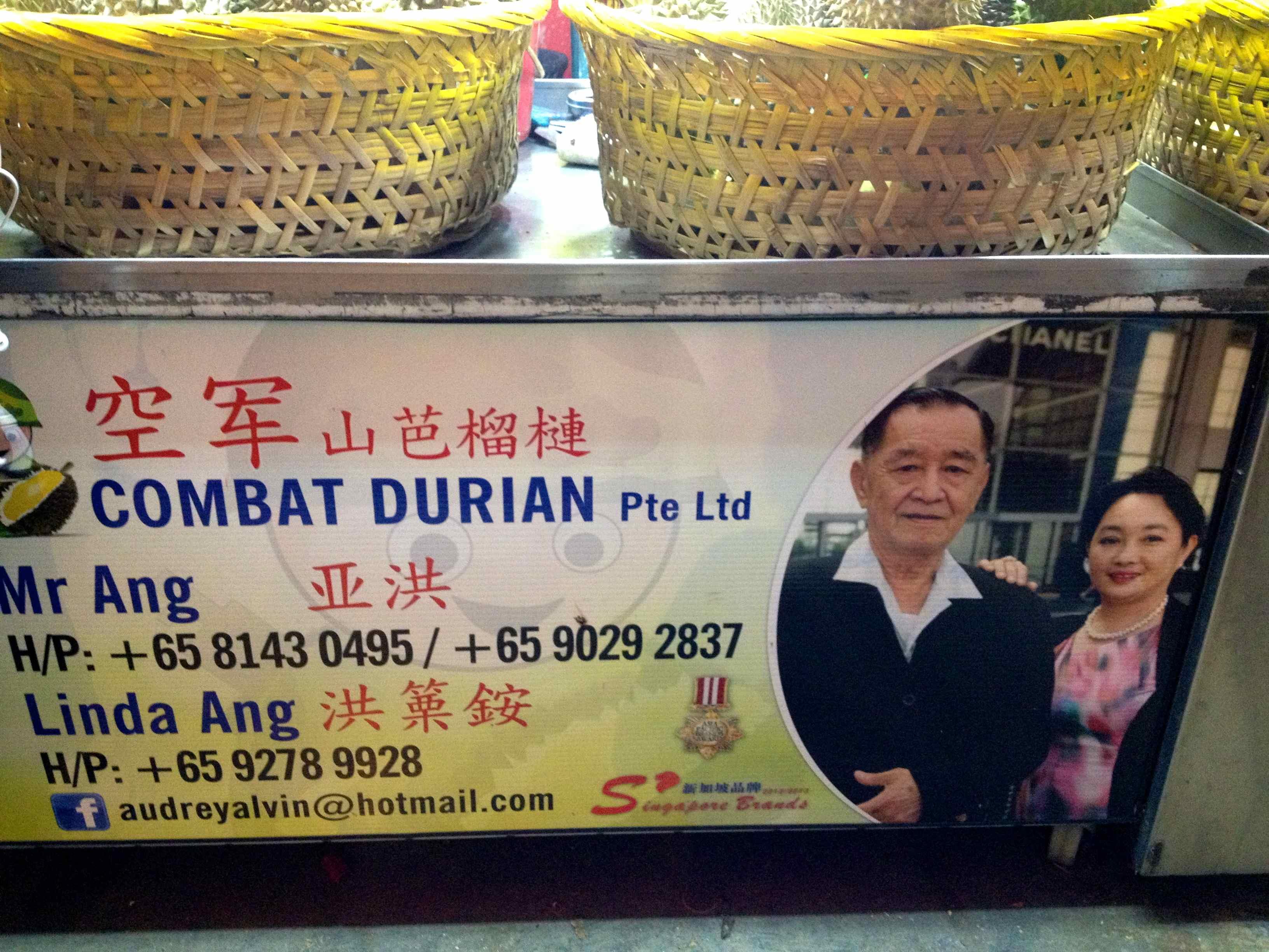 Balestier Combat Durian